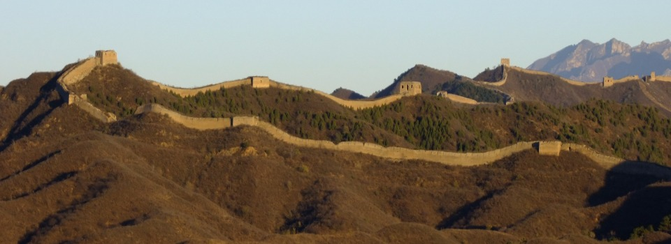 PBC Great Wall of China Trek