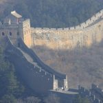 PBC Great Wall of China